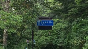 nozawa003
