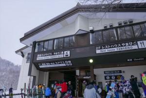 長ゴン駅舎